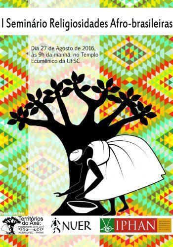 cartaz-primeiro-seminario-religiosidades
